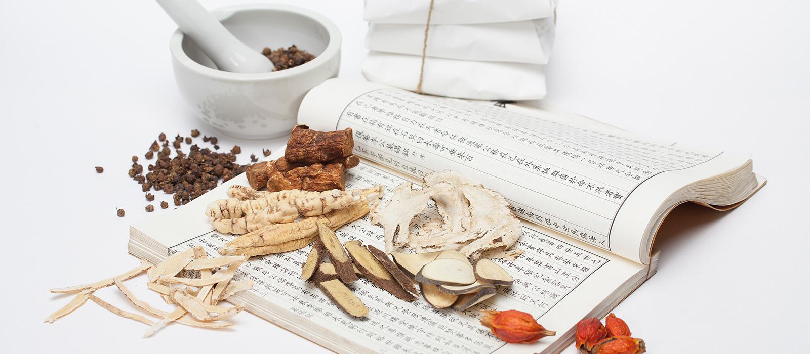 漢方医学の豆知識